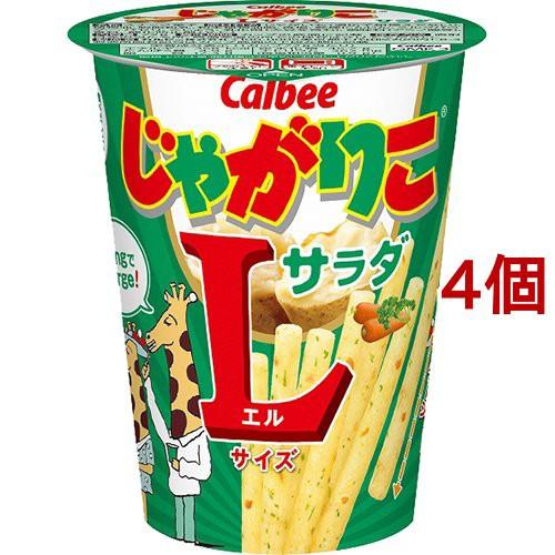 じゃがりこ サラダ Lサイズ(72g*4個セット)[スナ...