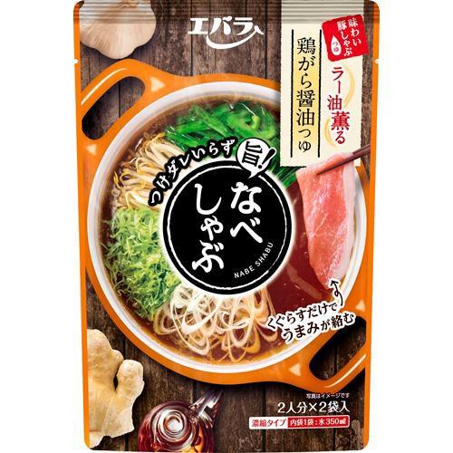エバラ なべしゃぶ 鶏がら醤油つゆ(100g*2袋入)[...