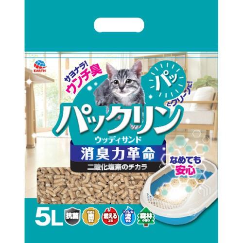 パックリン ウッディサンド(5L)[猫砂・猫トイレ用...