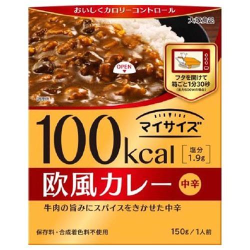 マイサイズ 欧風カレー(150g)[レンジ調理食品]