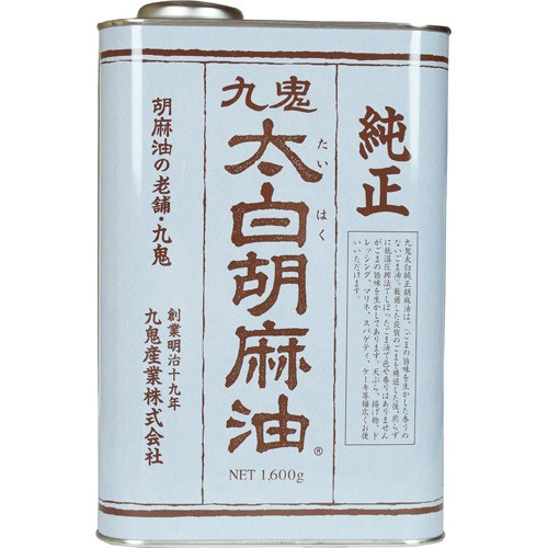 九鬼 太白純正胡麻油(ごま油)(1600g)[胡麻油]