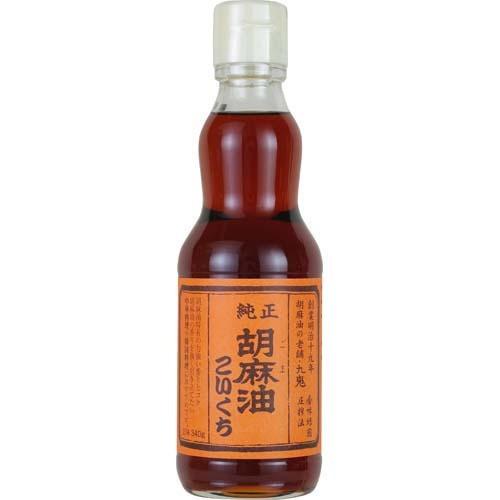 九鬼 純正 胡麻油(ごま油) こいくち(340g)[胡麻油...