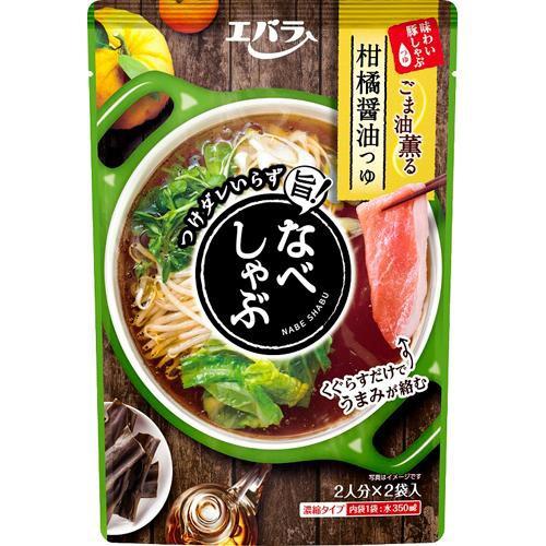 エバラ なべしゃぶ 柑橘醤油つゆ(100g*2袋入)[つ...