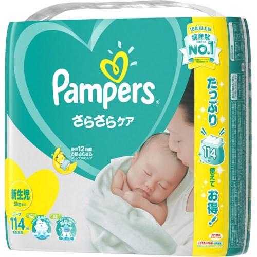パンパース おむつ さらさらケア テープ   ウルトラジャンボ 新生児(114枚入)[おむつ Sサイズ テープ]