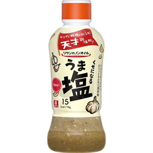 リケンのノンオイル くせになるうま塩(380ml)[ドレッシング]