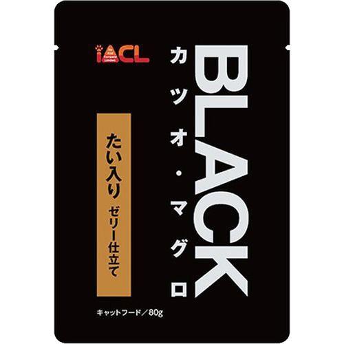 ブラック カツオ・マグロ ゼリー仕立て たい入り(...