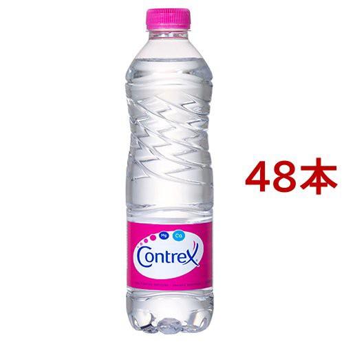 コントレックス(500ml*48本セット)[海外ミネラル...
