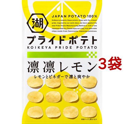 湖池屋 プライドポテト凛凛レモン(58g*3袋セット)...
