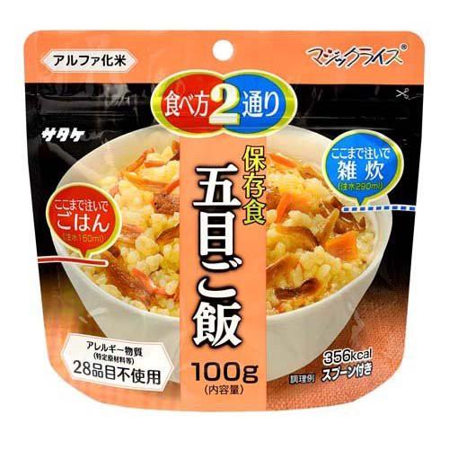 マジックライス 保存食 五目ご飯(100g)[インスタ...