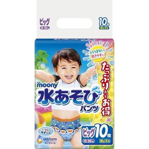 ムーニー 水あそびパンツ 男の子 ビッグ 12〜22kg...