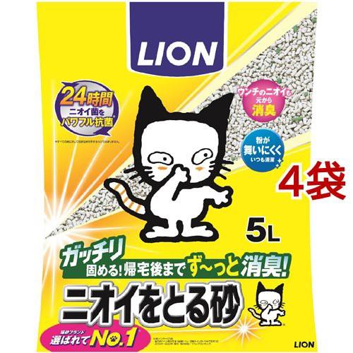 猫砂 ライオン ペットキレイニオイをとる砂(5L*4...