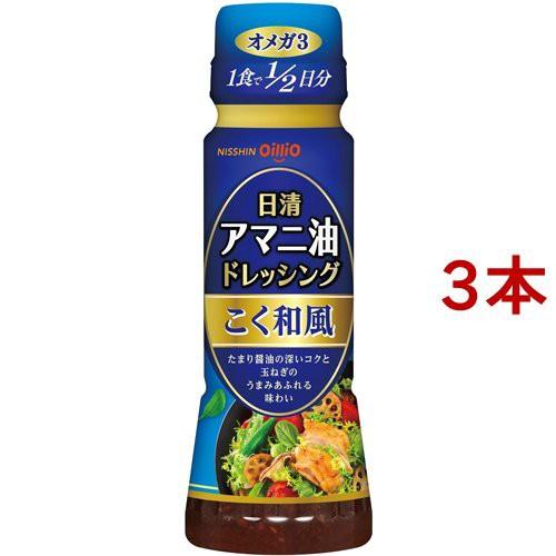 日清 アマニ油ドレッシング こく和風(160ml*3本セット)[ドレッシング]