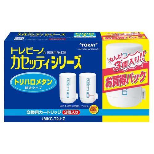 東レ トレビーノ 浄水器 カセッティ交換用カート...