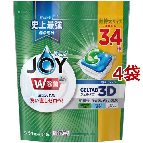 ジョイ ジェルタブ 食洗機用洗剤(54個入*4袋セッ...