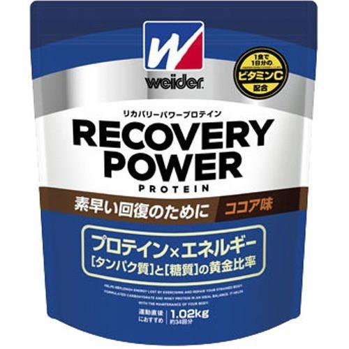 ウイダー リカバリーパワープロテイン ココア味(1.02kg)[ウィダー プロテイン (Weider)]