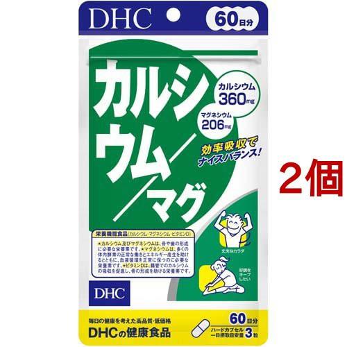 DHC 60日カルシウム/マグ(180粒*2コセット)[カル...