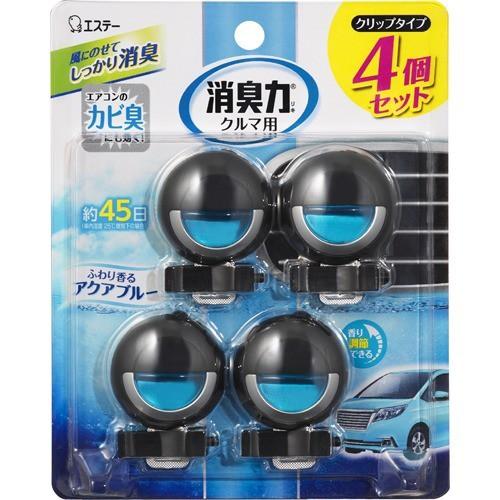 クルマの消臭力 クリップタイプ 消臭芳香剤 車用 ふわり香るアクアブルー(3.2ml*4個入)[車用 消臭・芳香剤]