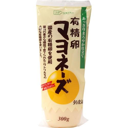 創健社 有精卵マヨネーズ(300g)[マヨネーズ]