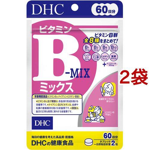 DHC ビタミンBミックス 60日(120粒*2コセット)[ビ...