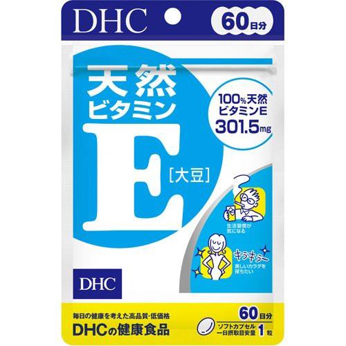 DHC 天然ビタミンE(大豆) 60日分(60粒)[ビタミンE...