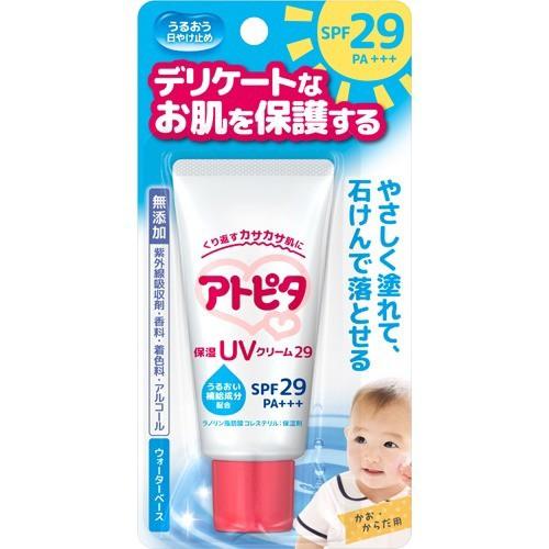 アトピタ 保湿UVクリーム(30g)[ベビー日焼け止め]