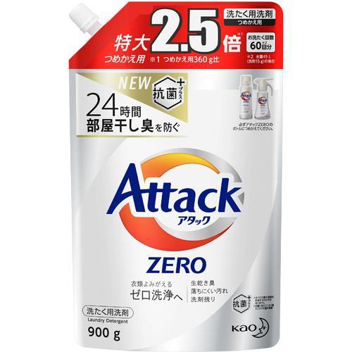 アタックZERO 洗濯洗剤 詰め替え 大サイズ(900g)[...