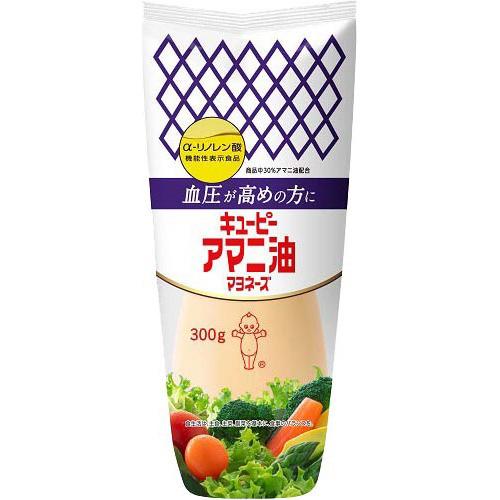 キユーピー アマニ油マヨネーズ(300g)[マヨネーズ...