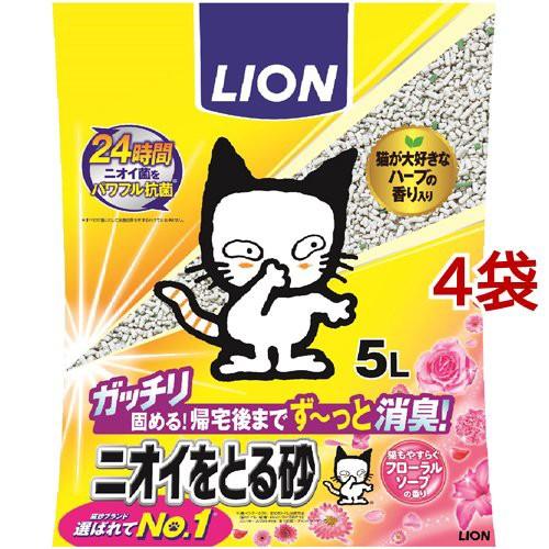 猫砂 ニオイをとる砂 フローラルソープの香り(5L*...