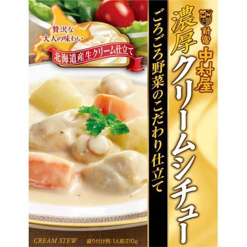 新宿中村屋 濃厚クリームシチューごろごろ野菜の...