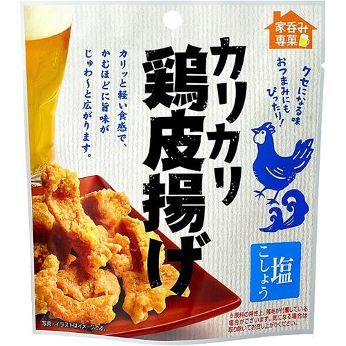 カリカリ鶏皮揚げ 塩こしょう(33g)[せんべい・お...