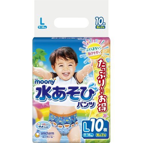 ムーニー 水あそびパンツ 男の子 L 9〜14kg 2020...