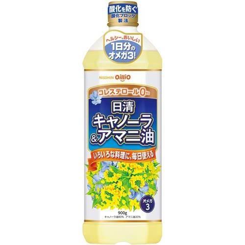 日清 キャノーラ油&アマニ油(900g)[サラダ油・て...