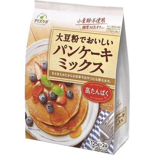 ダイズラボ パンケーキミックス(125g*2袋入)[粉類その他]
