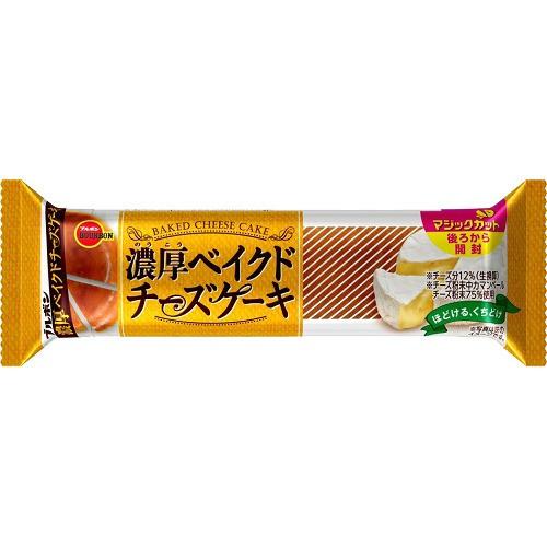 ブルボン 濃厚ベイクドチーズケーキ(1個)[お菓子 ...