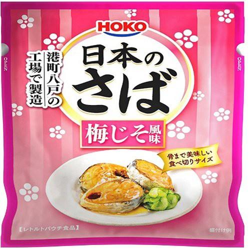 レトルト日本のさば梅じそ風味(80g)[乾物・惣菜 ...