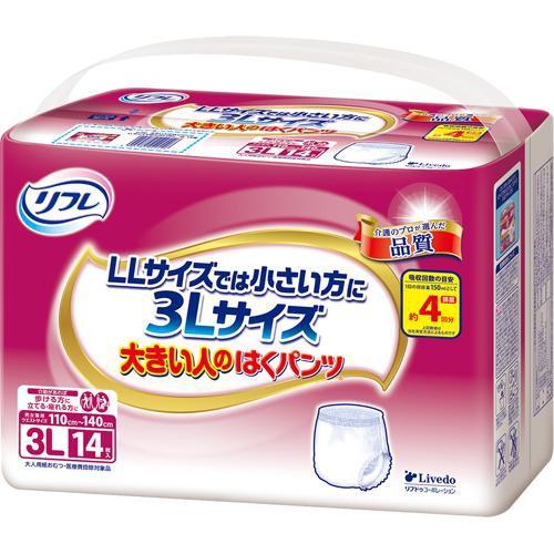 リフレ 大きい人のはくパンツ 3L(14枚入)[大人紙...