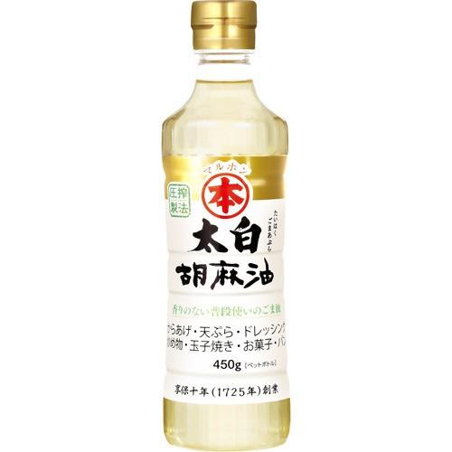 マルホン 太白胡麻油 ペット(450g)[胡麻油]