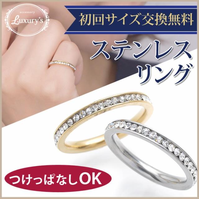 指輪 リング ステンレスリング ステンレス サイズ...