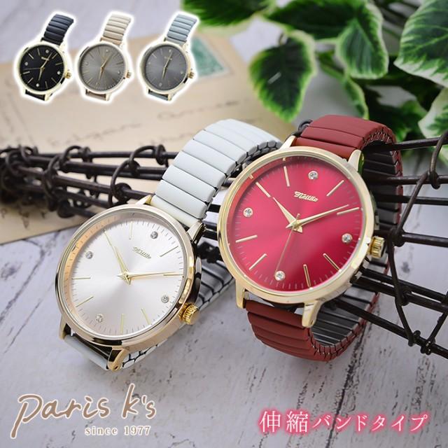 【Max半額クーポン対象品!】腕時計 レディース ...