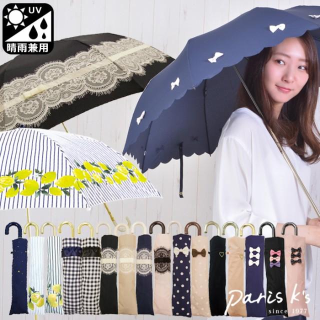 ■ 折りたたみ傘 レディース 雨傘 日傘 晴雨兼用 ...