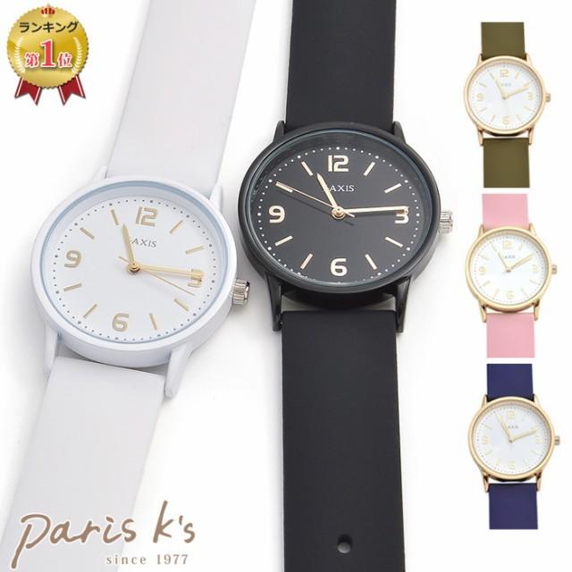 【送料無料】 腕時計 シンプル ラバー ウォッチ ...