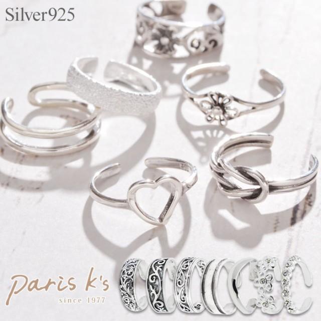 シルバー925 トゥリング 指輪 ピンキーリング フ...
