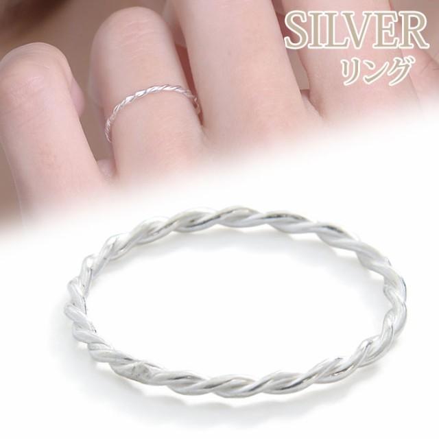 【Max半額クーポン対象品!】リング 指輪 silver...