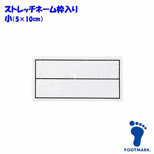 【あす着】(パケット便200円可能)スクール水着・F...