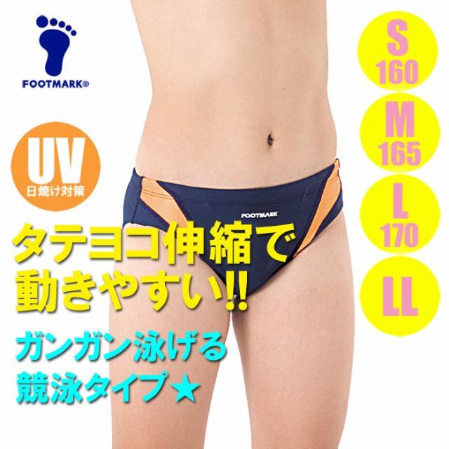 【あす着】(パケット便送料無料)FOOTMARK スクー...