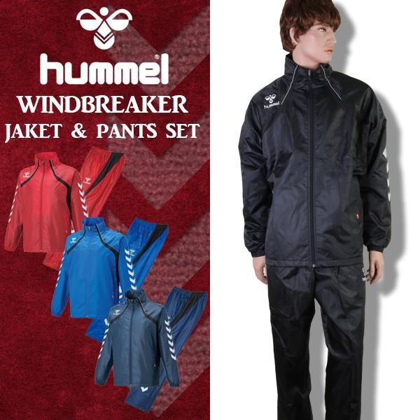 hummel(ヒュンメル)ウィンドブレーカージャケッ...