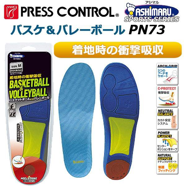 PRESS CONTROL(プレスコントロール)アシマル バ...