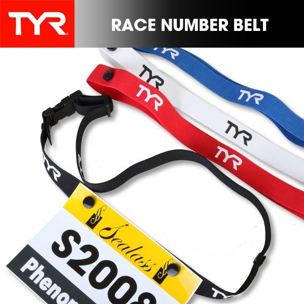 (パケット便送料無料)TYR(ティア)RACE NUMBER BEL...