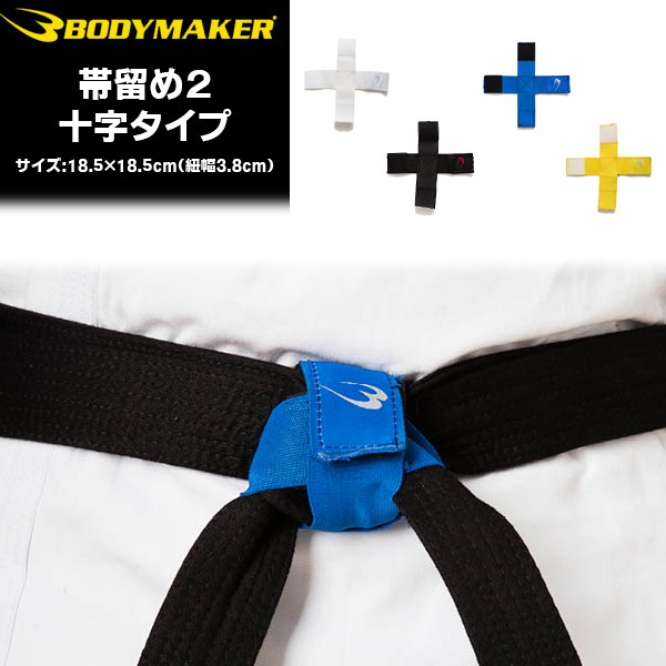 (パケット便200円可能)BODYMAKER(ボディメーカー)...