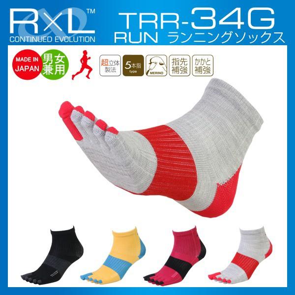 R×L SOCKS ランニングソックス TRR-34G(靴下/マ...